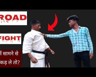 Road fight me Samne se pakad le to self defense kaise kare||Self defense techniques